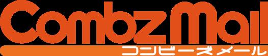実績20760社のメール配信システム コンビーズメール